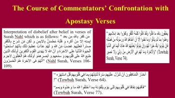 The Course of Commentators' Confrontation with Apostasy Verses