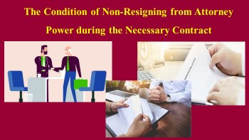 The Condition of Non-Resigning from Attorney Power during the Necessary Contract